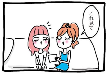 """子供おばさんの""""恋する予感""""の夏休み(第7話)"""