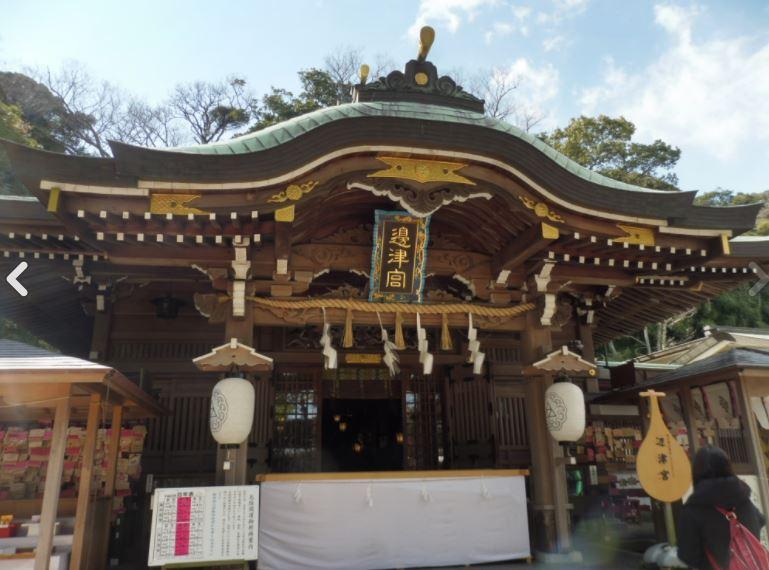 江ノ島&鎌倉パワースポットの旅(江島神社)