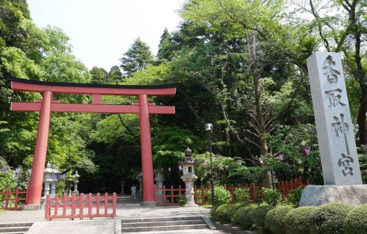 恋、仕事にも光りを与えてくれるパワースポット(香取神宮)