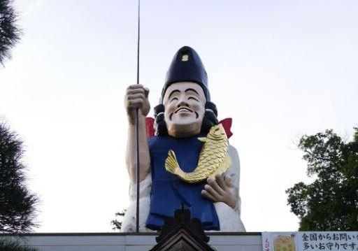 日本一のえびす像があるユニーク神社(大前神社)