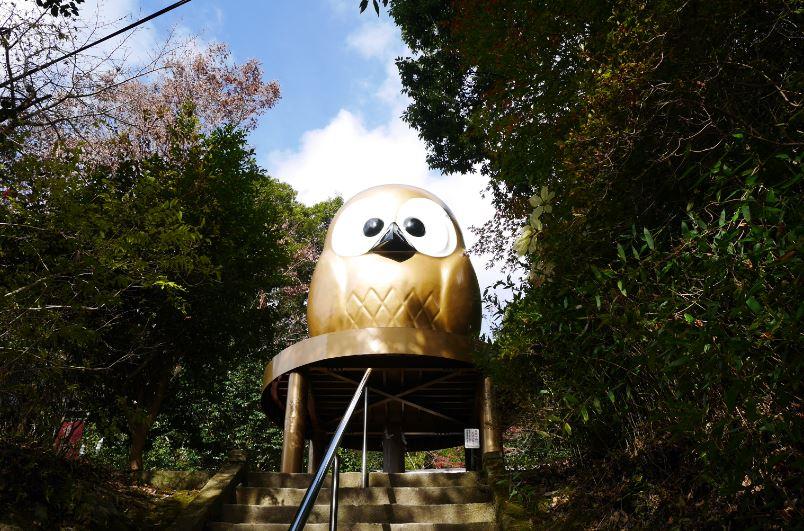 目指せ玉の輿!? 金運を上げるオモシロ神社!(鷲子山上神社)