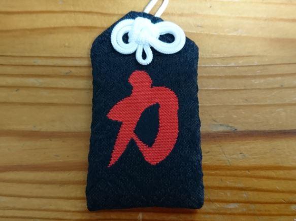 恋の勝負運をUPするパワースポット(井草八幡宮)