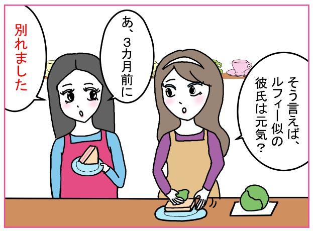 """恋人への本当の""""愛し方""""とは?"""