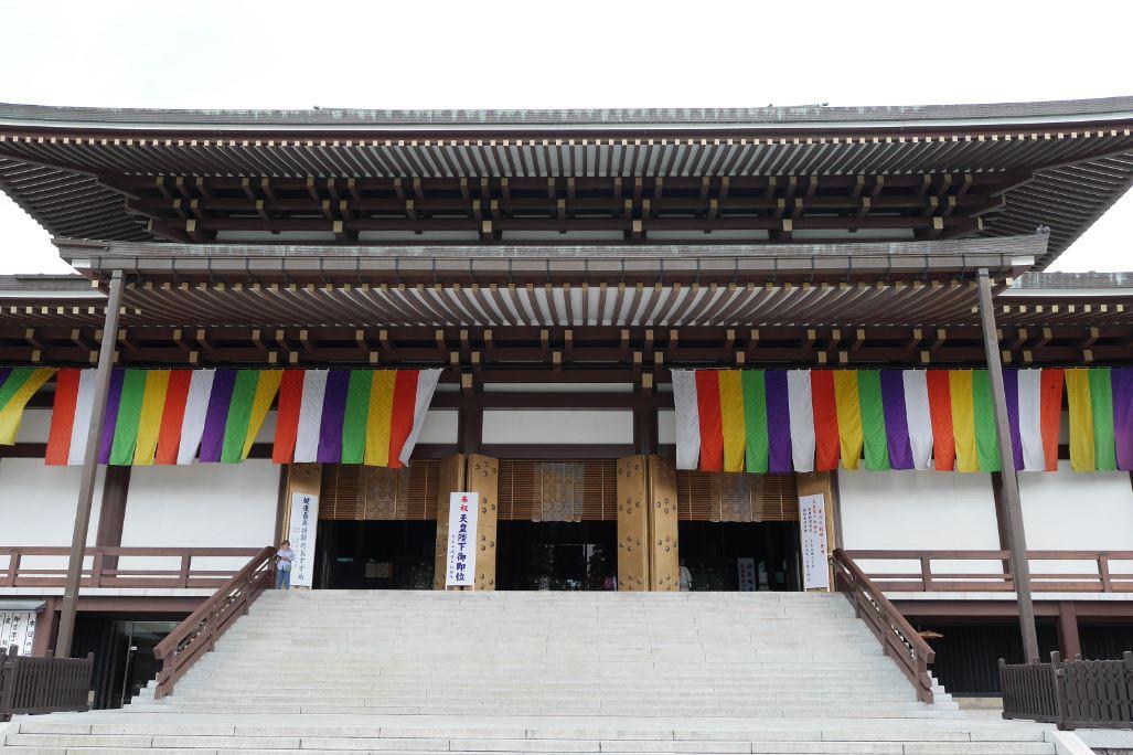 開運&厄払いのパワーチャージスポット(成田山新勝寺)