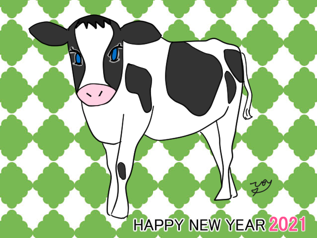 今年、幸せになるために手放したほうがいい2つのもの